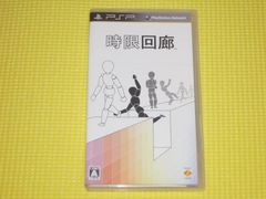 PSP★即決★時限回廊★箱説付★パズル★国内正規品
