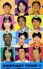 山田花子他吉本新喜劇テレカ!
