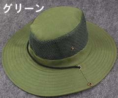 ブーニーハット フィッシングキャップ アウトドア帽子 グリーン