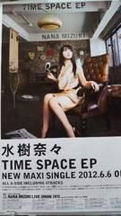 水樹奈々・復刻版シングル告知ポスター『TIME  SPAE  EP』