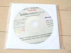TOSHIBA Win7 Pro SP1 ◆B450/C リカバリセット◆新品