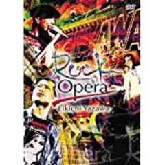 DVD新品DM便164円 矢沢永吉 Rock Opera Eikichi Yazawa2枚組