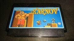 FC カルノフ / ファミコン