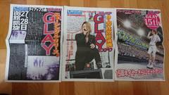 ☆GLAY☆グレニチ☆3紙セット☆