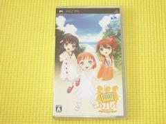 PSP★プロジェクトウィッチ PW
