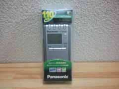 Panasonic デジタルチューナーラジオ RF-ND180RA-S