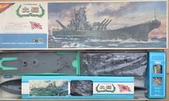 1/400 ニチモ(日本模型) 日本海軍 超弩級戦艦 大和