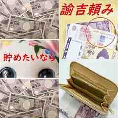 財布 長財布 男女兼用 一万円札 金運アップ 新品未使用