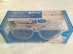 UV 目の為の 保護 メガネ ほこり 花粉 防止 セーフティグラス