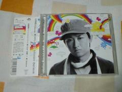 CD+DVD 矢野健太×嵐 曇りのち、快晴/Believe 初回限定盤2