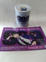 松本潤99.9刑事専門弁護士TBSドラマ深山の飴缶&非売品A5クリアファイル紫