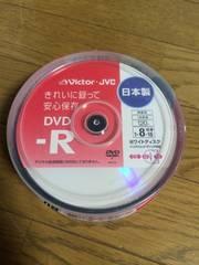 録画用 DVD-R  新品未開封 美品 未開封 30枚