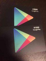 【即決】2600円   Google Play3000円分