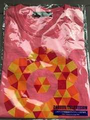 新品格安!《24時間テレビ2017》チャリティTシャツSピンク