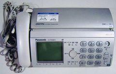 パナソニックファクシミリ本体KX-PW608S定形外郵便配送可能