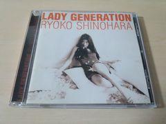 篠原涼子CD「Lady Generation〜淑女の世代〜」●