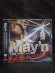 CDミニアルバム『マクロスF』シェリル歌唱役 May'n「May'n☆Street」