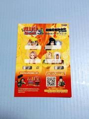 ●新品●ナルト 激闘忍者大戦3 参加記念メモリカードシール