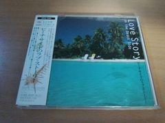 CD「ビーチ・サイドのラブ・ストーリー」TUBE久保田利伸NOKKO●