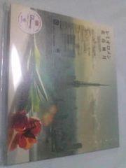 レミオロメン/花鳥風月 DVD付初回盤 新品