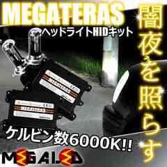 Mオク】ソリオMA34S/MA15S系/純正ハロゲン/ヘッドライトHIDキット/H4HiLow/6000K