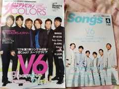V6『3/15発売テレビジョンCOLORS &月刊ソングス4月号』36�n