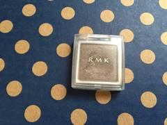 RMK インジーニアス パウダーアイズ N   EX-14