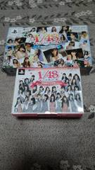AKB48 AKB1/48 PSP 初回限定生産版BOXセット 新品未開封