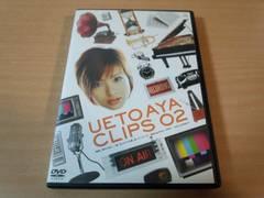 上戸彩DVD「UETO AYA CLIPS 02」●