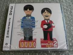 新品未開封/コブクロ『ALL SINGLES BEST 2』【2CD】他にも出品