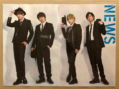 NEWS 小山増田加藤手越◆月刊TVnavi 2018年2月号 切り抜き 抜無