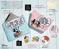 100スタ Sweet 7月号付録★ミッキー&ミニー ポーチ ステッカー