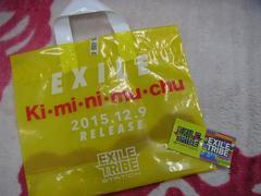 EXILE TRIBE STATION SHOP袋