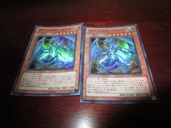 遊戯王 ライトパルサー・ドラゴン ウルトラレア 2枚