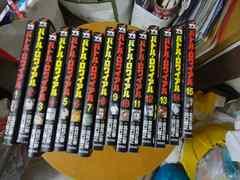 コミック バトルロワイアル 1〜15巻