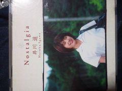 めっちゃ癒される!井川遥DVD「Nostalgia」