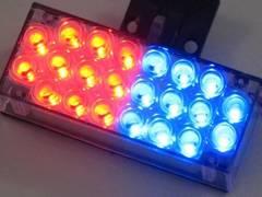 LEDが2タイプに点滅するランプ★目立つ