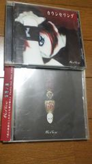 V系 Phobia CD2枚セット ステッカー付 ヴィジュアル系
