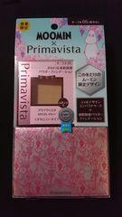 プリマヴィスタ パウダーファンデーション オークル05 限定デサインコンパクトケース付き