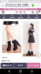 夢展望 モデル級美脚ブーツ (スエード) 新品未使用