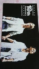 タッキー&翼  ☆  ファンクラブ会報Vol.42