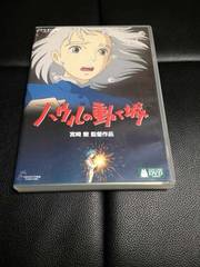 ジブリ 2枚組み ハウルの動く城 DVD