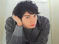 嵐)松本潤/山下智久Winkup高画質ピンアップ1枚(2007年5月号)