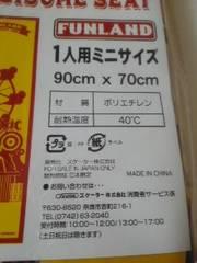 ヒスミニミニちゃんレジャーシート新品