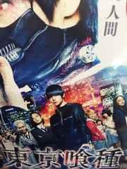 日本製正規版 映画-東京喰種 トーキョーグール Blu-ray 窪田正孝