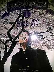 【送料無料】ヤンキー塾へ行く 塾生 碇石くん 全巻完結セット