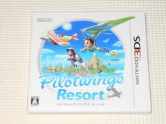 3DS★パイロットウイングス リゾート