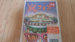 嵐★アラフェス2013 新品未開封 国立競技場 大野櫻井相葉