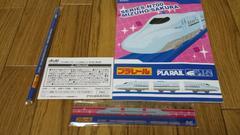非売品 アサヒ飲料×プラレール 文房具セット JR承認済