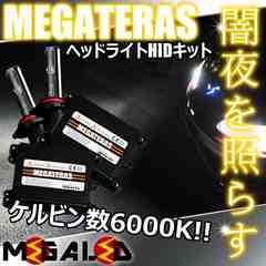Mオク】アコードCF3/4/5系後期/ヘッドライトHIDキット/H1/6000K